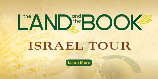 The Land and the Book Israel Tour 512x258.png
