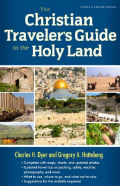 Book - Christian Travelers Guide to the Holy Land